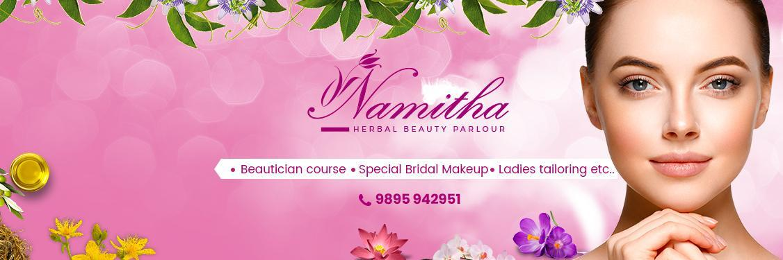 Namitha Herbal Beauty Parlour And Tailoring Perumbavoor