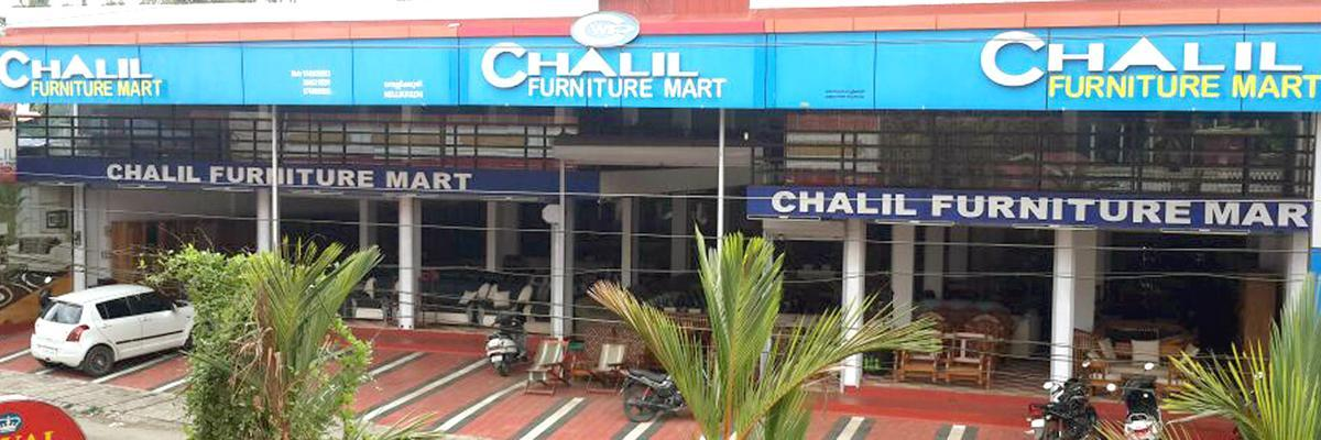 Chalil Furniture Mart Nellikuzhi