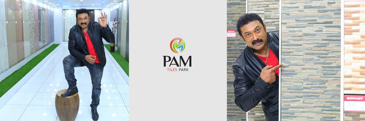 Pam Tiles Park Kothamangalam