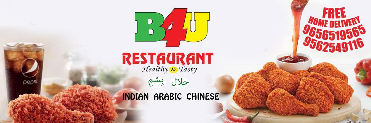 B4U Restaurant Kothamangalam
