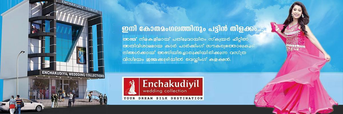 Enchakudiyil Wedding Collection Kothamangalam