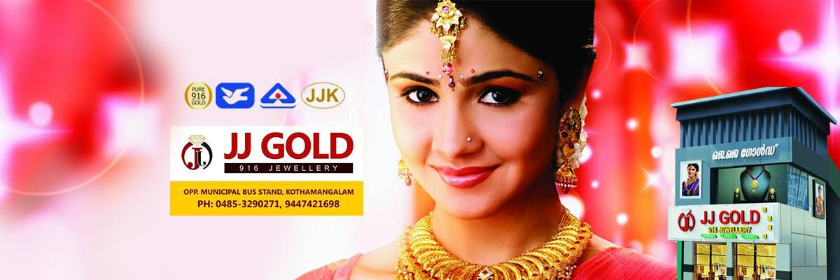 J J Gold Kothamangalam