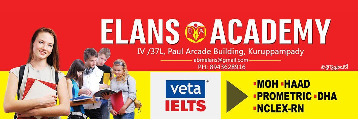 Elans Academy Kuruppampady