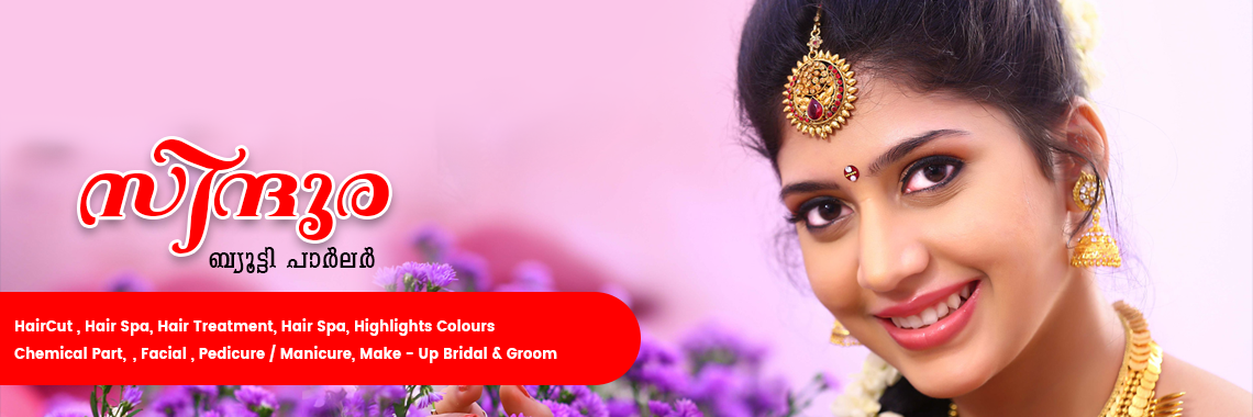 Bridal Makeup Sindura Beauty Parlour Ladies Tailoring Odakkali Kerala India