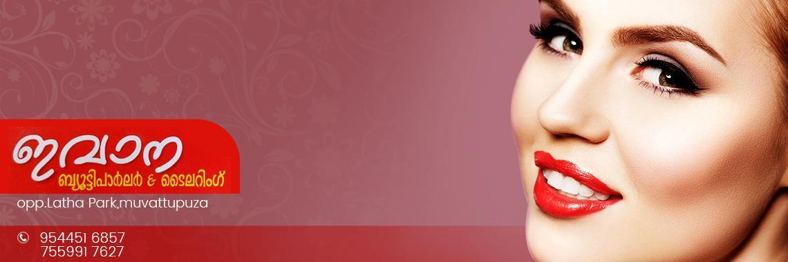 Evana Beauty Parlour & Tailoring Muvattupuzha