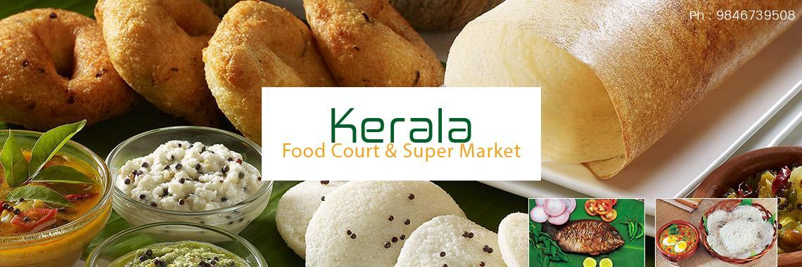 KERALA FOOD COURT AND SUPER MARKET Kalady