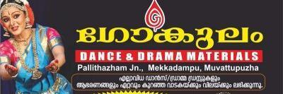 Gokulam Dance & Drama Materials Muvattupuzha