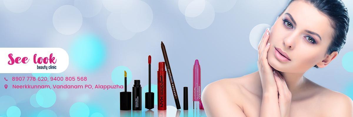 See Look Beauty Clinic Vandanam