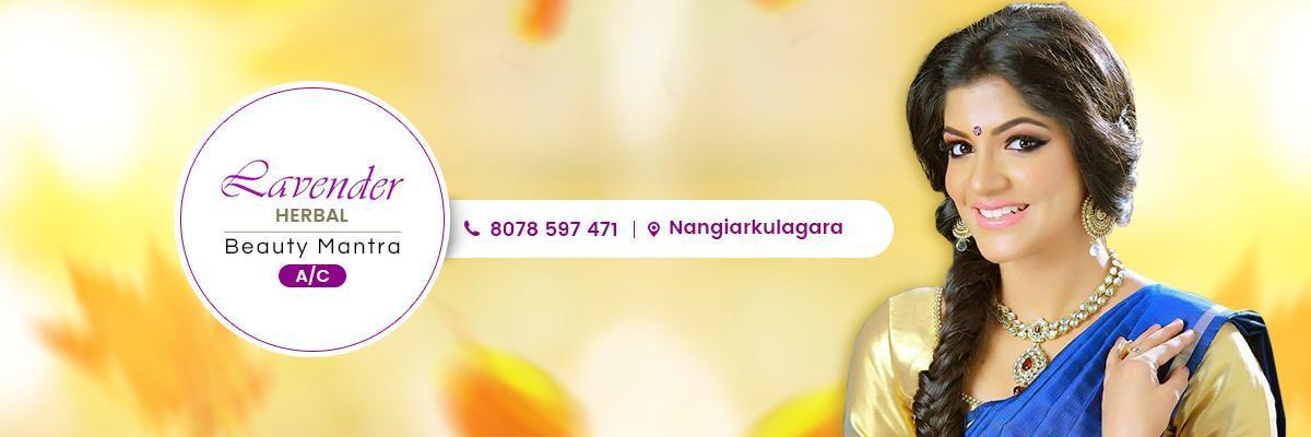 Lavender Herbal Beauty Mantra Haripad