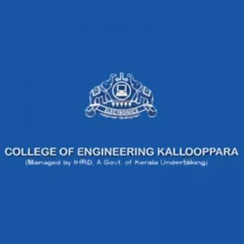 College of Engineering, Kallooppara in Kadamankulam, Idukki