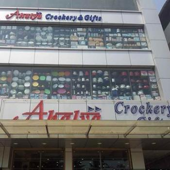 Ahalya Crockery and Gifts in Vytilla, Ernakulam