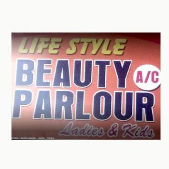 Life Style Beauty Parlour in Aluva, Ernakulam