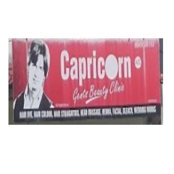 Capricorn Gents Beauty Clinic in Kothamangalam, Ernakulam