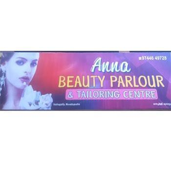 Anna Beauty Parlour And Tailoring Centre in Muvattupuzha, Ernakulam