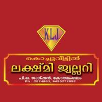 Lakshmi Jewellery in Kothamangalam, Ernakulam