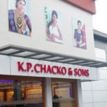 K P Chacko Jewellers in Thodupuzha, Idukki