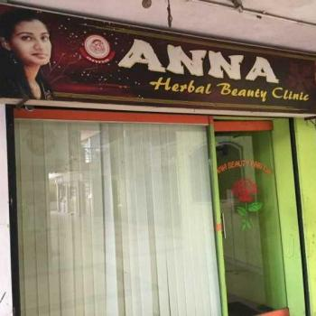 Anna Herbal Beauty Parlour in Angamaly, Ernakulam