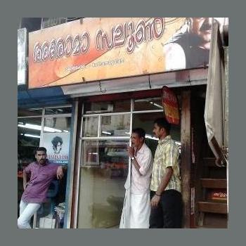Aroma Saloon in Kothamangalam, Ernakulam