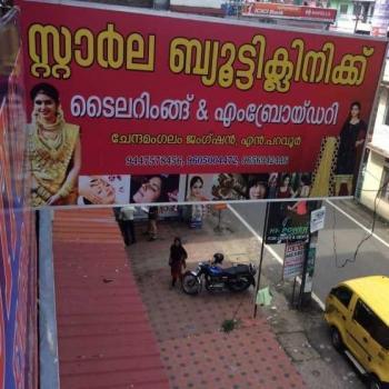 Starla Beauty Parlour in Paravur, Ernakulam