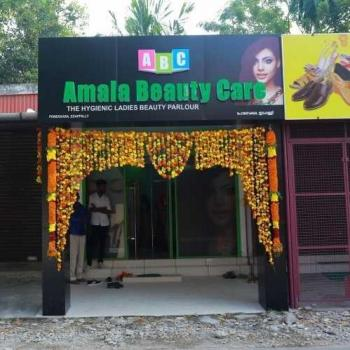 Amala Beauty Care in Ernakulam