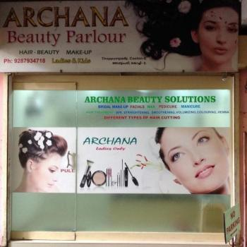 Archana Beauty Parlour in Thoppumpady, Ernakulam