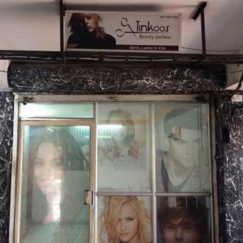 Tinkoos Beauty Parlour in Ernakulam