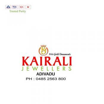 Kairali Jewellers in Adivad, Ernakulam