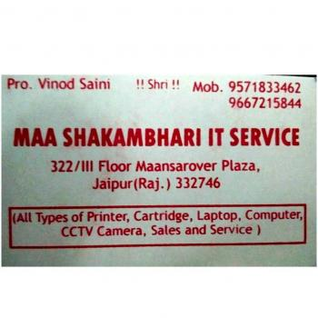 Maa Shakambhari It Service