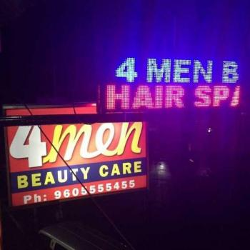 4 Men Beauty  Care in Muvattupuzha, Ernakulam