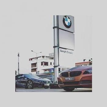 BMW Sanghi Classic in Jaipur, Purulia