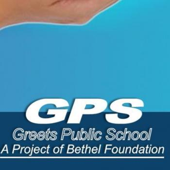 greetspulicschool in Cochin, Ernakulam