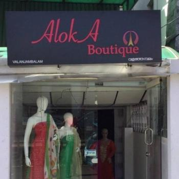 Aloka Designer Wear Boutique in Ernakulam