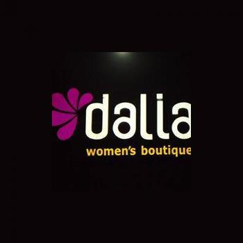 Dalia Women's Boutique in Muvattupuzha, Ernakulam