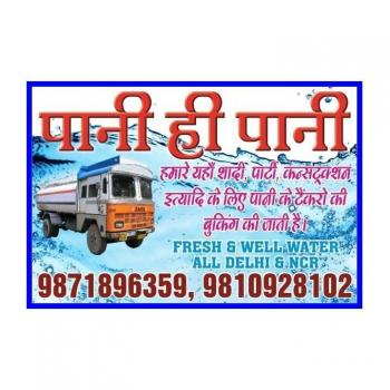 water supply in New Delhi