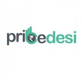Pricedesi in Bhagalpur