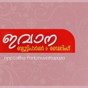Evana Beauty Parlour & Tailoring in Muvattupuzha, Ernakulam