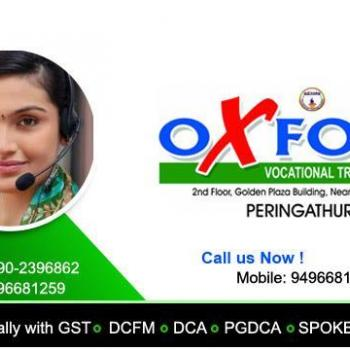 Oxford spoken english peringathur in Peringathur, Kannur