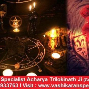 Vashikaran Specialist Solutions in Haridwar