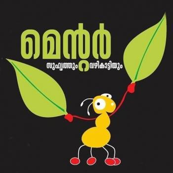 mentormalayalam in Thrissur