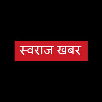 swaraj live in Patna