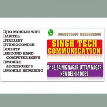 SINGH TECH COMMUNICATION in Delhi