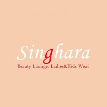SINGHARA BEAUTY LOUNGE in Changanassery, Kottayam