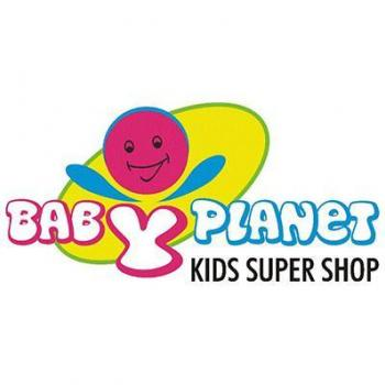 BABY PLANET in Kottayam