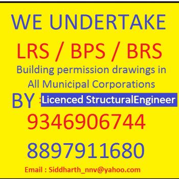 BrsLrs in Hyderabad