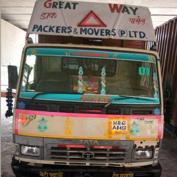 Greatway Packers And Movers Pvt. Ltd. in Mumbai, Mumbai City
