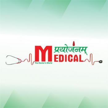medical prayojanam in Nagpur