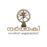 Narthaki Dance Collections in Kalady, Ernakulam