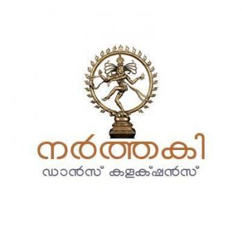 Narthaki Dance Collections in Kalady, Ernakulam