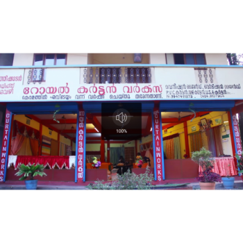 Royal Curtain Works in Perumbavoor, Ernakulam