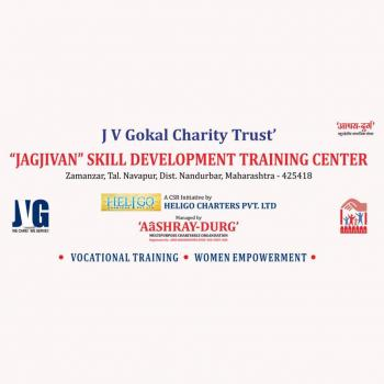 J V GOKAL AND COMPANY PRIVATE LIMITED